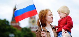 конкурс в Крыму Россия молодая 2019
