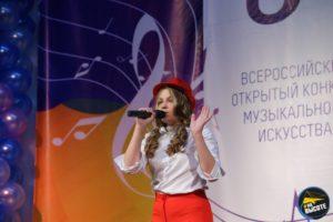 """Конкурс """"Весенний спев"""" 2018 Сочи"""