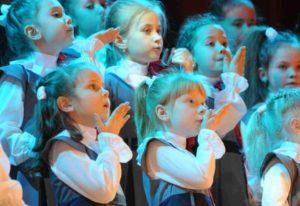 Вокальный хоровой конкурс в Хельсинки Стокгольме НАСЛЕДИЕ