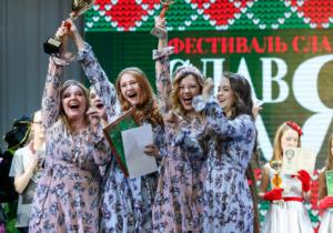Международный конкурс фестиваль Минск 2018