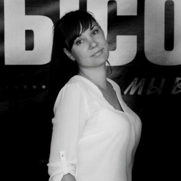 Недбайло Татьяна Михайловна оргкомитет #НАВЫСОТЕ