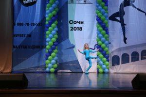 """Современный танец соло на хореографическом конкурсе """"Танцующий Мост"""" в Сочи 2018 г."""