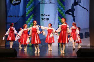 Хореографический коллектив с русским народным танцем