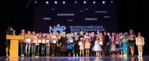 Награждение конкурс NAPOKAZ Екатеринбург февраль 2019