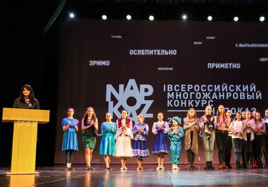 Фотографии награждения конкурса НАПОКАЗ Екатеринбург февраль 2019