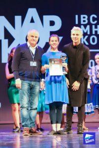 Награждение участников конкурса НАПОКАЗ Екатеринбург февраль 2019