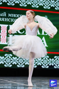 Классический танец (балет) на конкурсе Славянскае сваяцтва Минск 2019