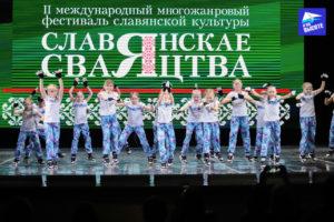Эстрадный танец на конкурсе Славянскае сваяцтва Минск 2019