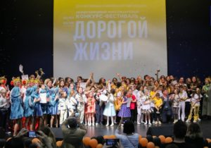Награждение конкурса Дорогой Жизни 2019 Санкт-Петербург