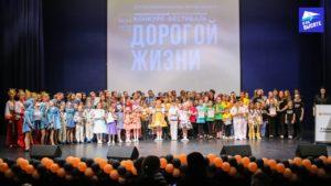 Участники конкурса Дорогой Жизни 2019 в Санкт-Петербурге