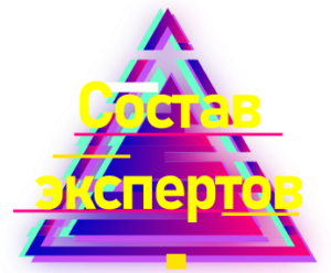 """Жюри хореографического конкурса в Москве 2019 """"Танцующий Мост"""""""