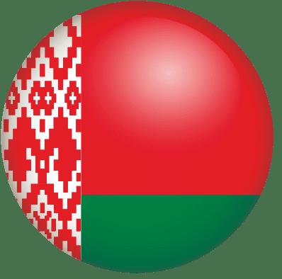 Фестивали и конкурсы в Белоруссии 2020