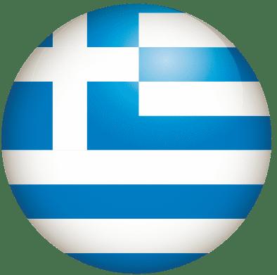 Фестивали и конкурсы в Греции 2020