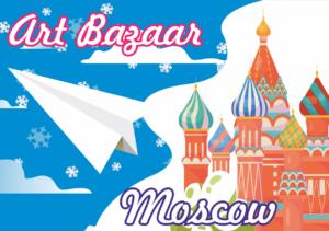 Баннер конкурса в Москве Арт Базар 2020