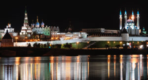 Вид на Кремль в Казани ночью, ночная Казань 2020