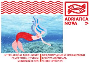 Баннер конкурса Черногория Adriatica Nova 2020