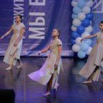 Танцующий Мост Сочи 2019 -2