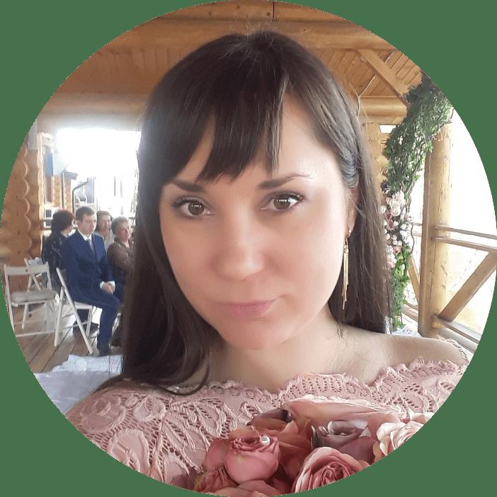 Недбайло Татьяна