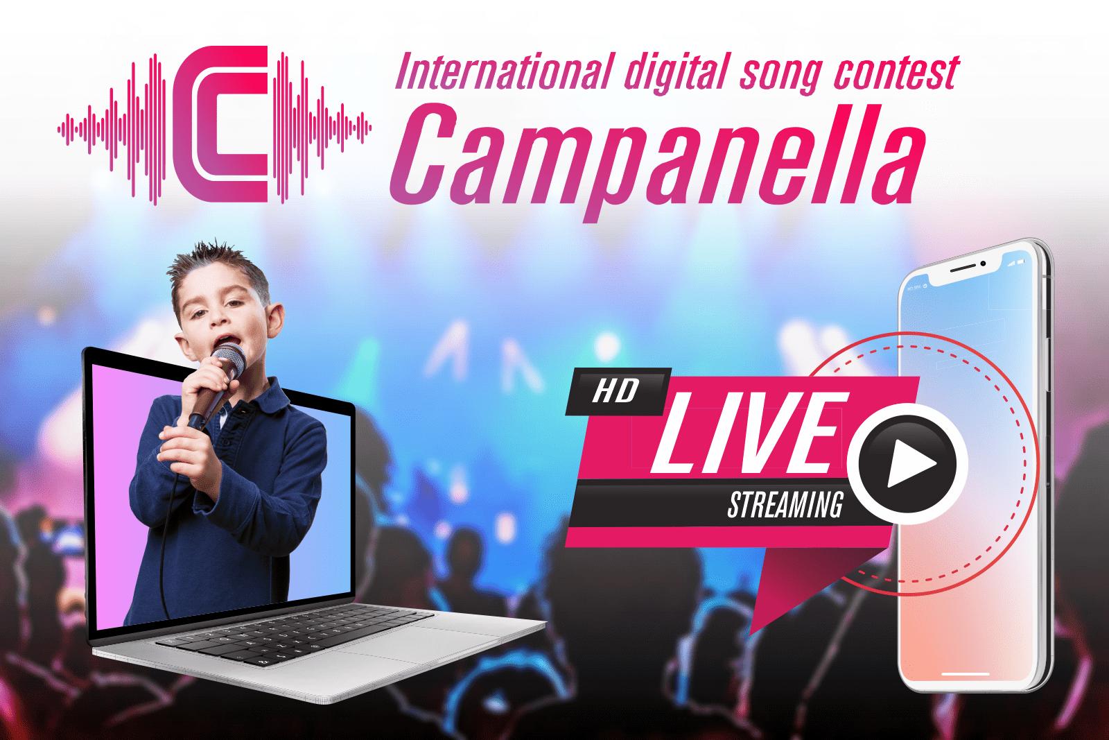 Баннер заочного вокального конкурса Campanella